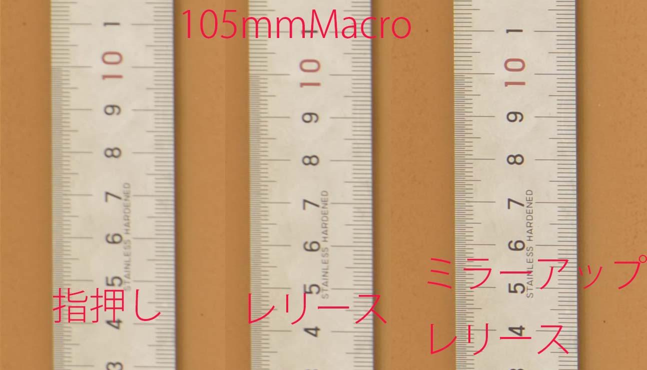 hikaku105