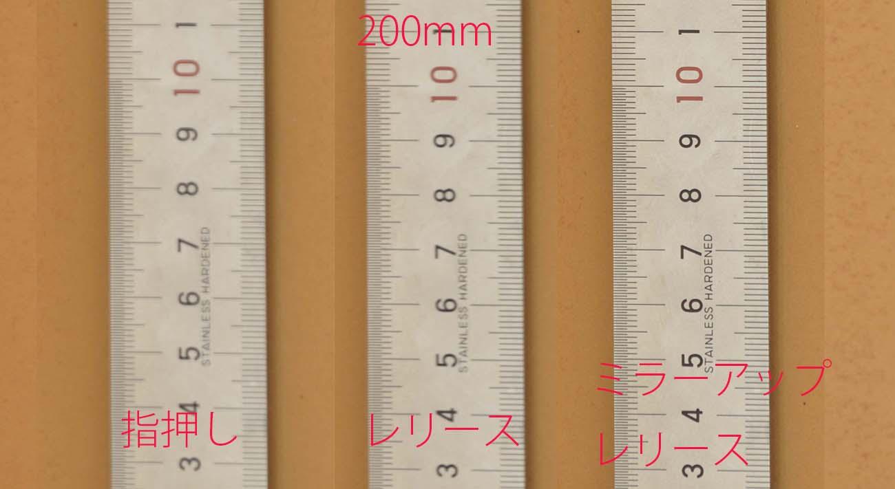 hikaku200